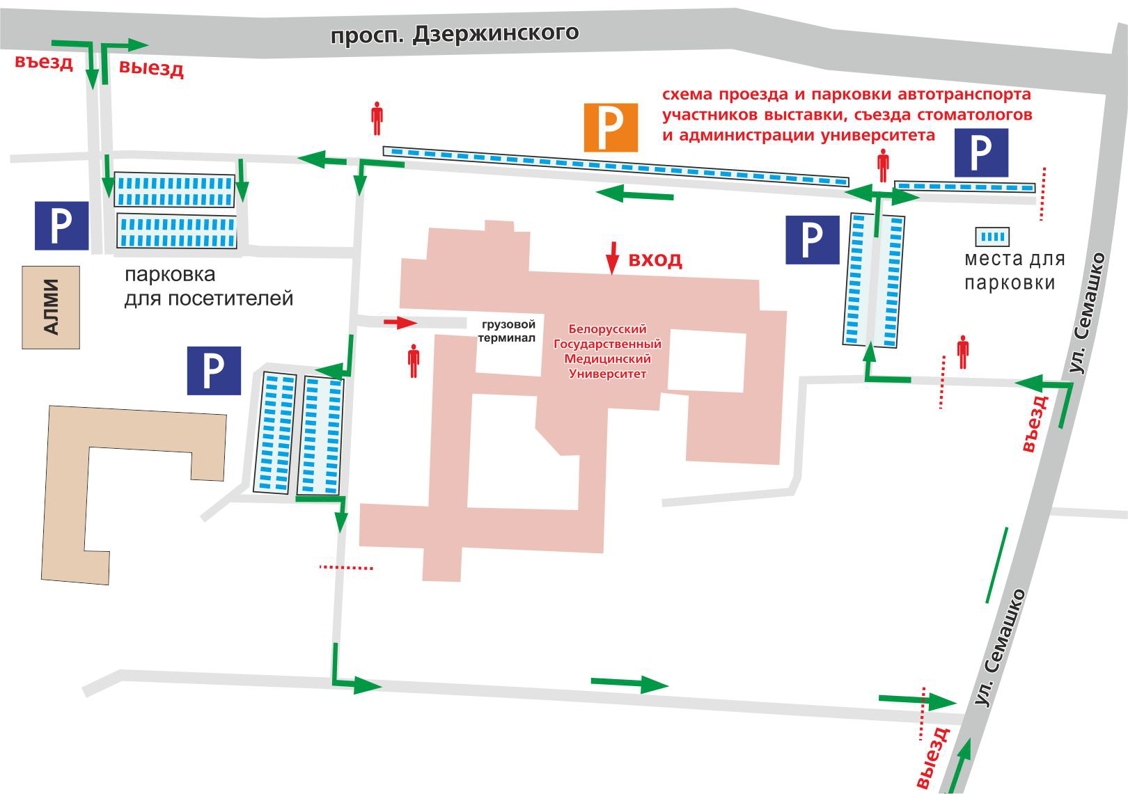 Схема проезда на парковки терминал f